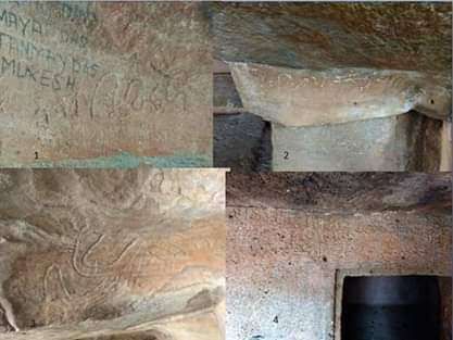 Inscriptions Beyond Hathigumpha